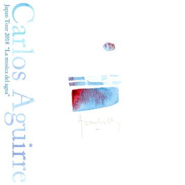 【Past】カルロス・アギーレ東京公演を1月12日(金)東京スクエア荏原ひらつかホールで開催